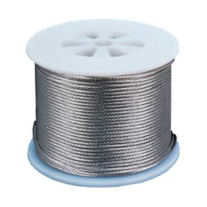 PVC Coated Wire Cable 4mm Silver 1m | Wireless Radio Technology